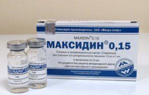 На российском рынке существует компания «Микро-плюс»