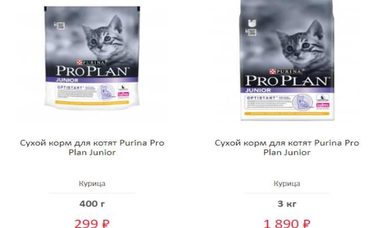 корм Про План, разработанный специально для кастрированных котов