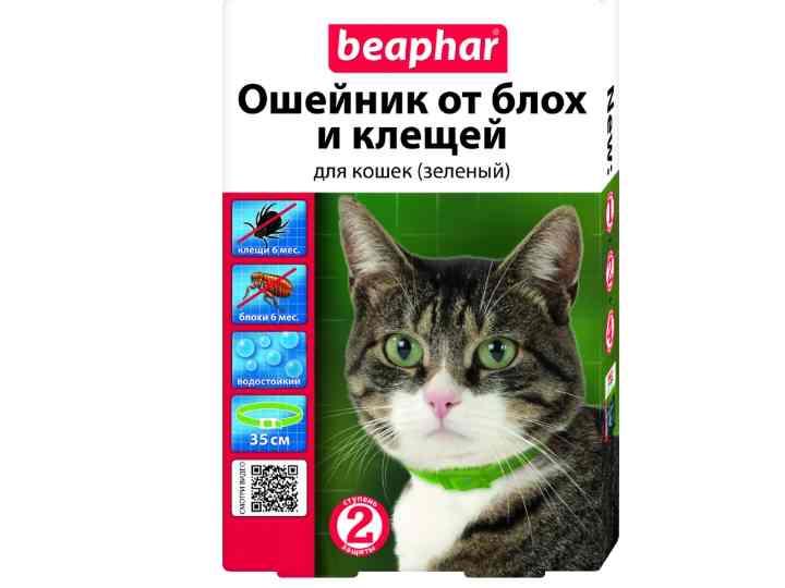 Ошейник beaphar также зарекомендовал себя как эффективное средство